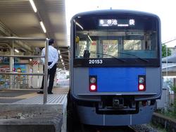 190517_Toshimaen_20000.png