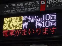 190605_Tachikawa_MtFuji_JP.png
