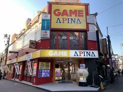 APINA_Ogikubo.png