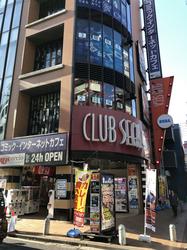 CLUB_SEGA_Tsunashima.png