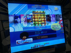 DDRX3vs2nd_music_select.png