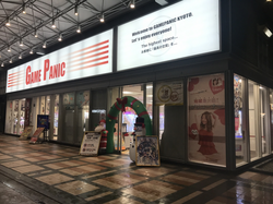 GAME_PANIC_Kyoto.png