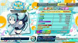 HLS_Shibuya_SAS_HARD.png