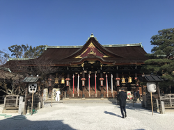 Kitano_Shrine.png