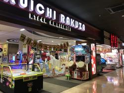 Rakuichi_Rakuza_OsakaDome.png