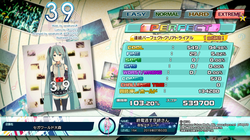 SW_Omori_39_EXT.png