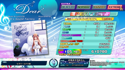 SW_Omori_Dear_EXEXT.png