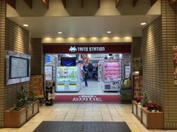 TAITO_STATION_Umesankoji.png