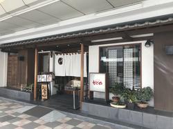 Uwajima_Kadoya.png