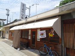 Yokogawa_Bunten.png