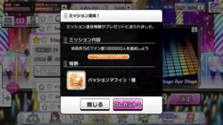 Yoshino_1000000.PNG