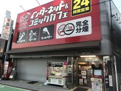 jiyu_kukan_tanashi.JPG