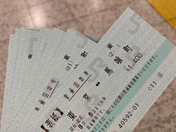 tokyo_bakurocho_ticket.png
